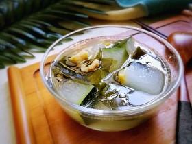 瑶柱冬瓜海带汤