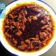 """红油<span style=""""color:red"""">辣椒</span>"""