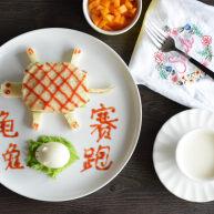 童趣早餐——乌龟全麦三明治