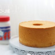 Fluff香草棉花糖戚风蛋糕