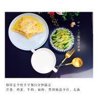 """金黄<span style=""""color:red"""">减肥</span>饼"""