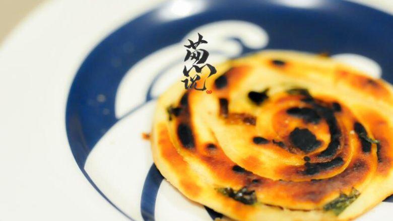 葱说快手早餐菜谱-酥脆烫面葱油饼