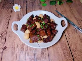 红烧牛肉炖鹌鹑蛋