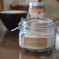 自制藜麥面粉