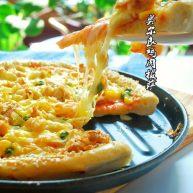 奥尔良鸡肉披萨