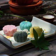 我们不是冰皮月饼,是很正经的日式和菓子