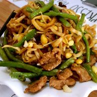 河南特色美食——鹵面條
