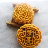 广式月饼(紫薯蛋黄馅)