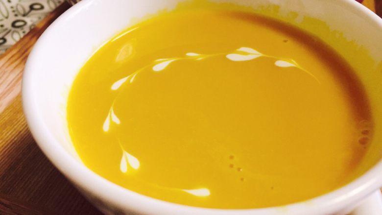 美味快手的南瓜浓汤🎃(附上简单的心形拉花)