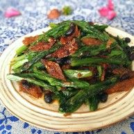 豆鼓鲮鱼油麦菜