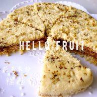 桂花玉米粉重阳糕