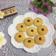 蔓越梅奶香南瓜饼干#家有烤箱#