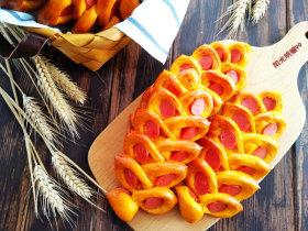 南瓜香肠麦穗面包
