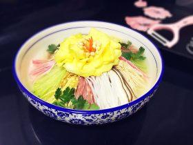 洛阳牡丹燕菜