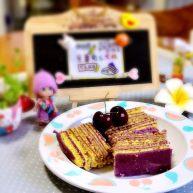 紫薯南瓜發糕