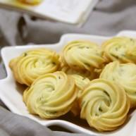葱香曲奇(植物油版)