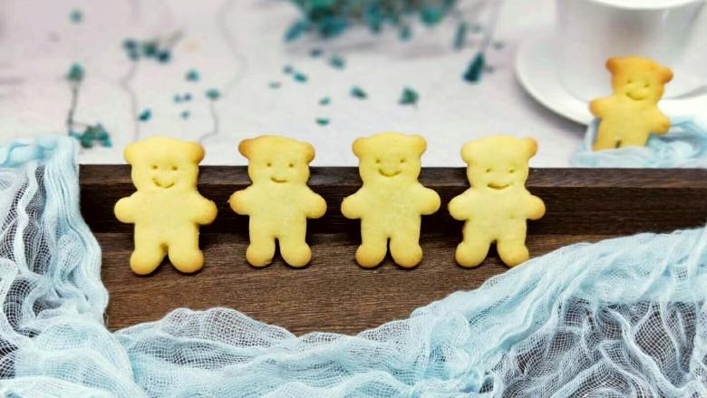 #感恩节食谱#嘻笑的熊宝宝饼干