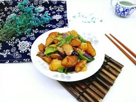 #感恩节食谱#家乡特色~东北地三鲜
