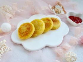 圆土豆+芝士土豆饼