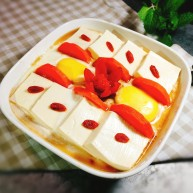 """<span style=""""color:red"""">创意</span>蒸<span style=""""color:red"""">菜</span>~过桥豆腐"""