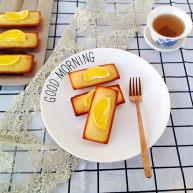 橙香费南雪