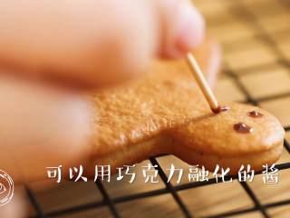 12m+姜饼人(宝宝辅食),最后,可以用融化的巧克力酱,给姜饼人画上表情包,自由发挥吧~