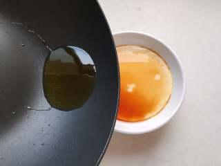 童年-水蒸蛋, 烧热的油淋到蒸蛋上