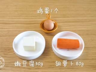 8m+豆腐蛋黄糊(宝宝辅食),食材准备~