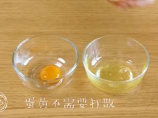 8m+豆腐蛋黄糊(宝宝辅食),鸡蛋取蛋黄,不需要打散哈~