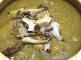 鲍鱼蛤蜊粥