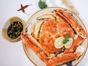 清蒸帝王蟹(图解处理方法)