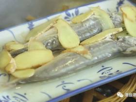 潮汕巴浪鱼饭