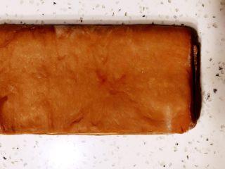 美味脏脏包,再把另一端盖上,完成一次三折,包保鲜膜放冰箱冷藏30分钟避免混酥。想要层次更多重复一遍14-16步骤后,继续冷藏三十分钟。