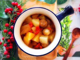 百變水果~養生養顏の枸杞桂圓蘋果蜜梨甜湯