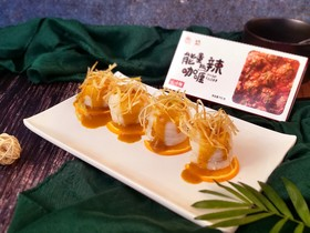 节日宴的快手美味-咖喱鱼卷