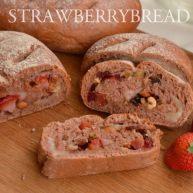 草莓坚果麻薯软欧 | 新鲜草莓汁制作STRABERRYBREAD