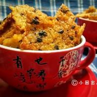 海苔鍋巴(剩米飯的華麗轉)