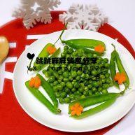 清炒豌豆粒