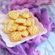 黄油饼干(少油少糖版)