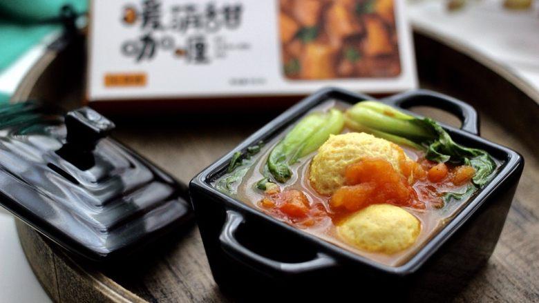 做年货-番茄咖喱鸡肉丸子(砂锅版)