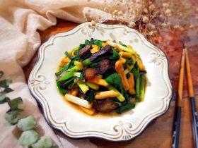 冬日美味の青蒜豆干炒酱肉