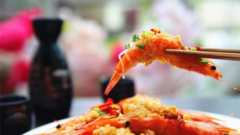 粉丝蒜蓉蒸大虾