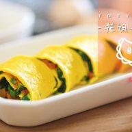 蔬菜蛋卷8m+