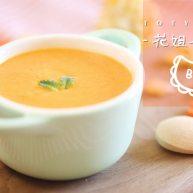 玉米胡萝卜羹