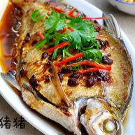 黄豆酱蒸鱼——简单又好味