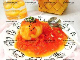 西红柿土豆泥
