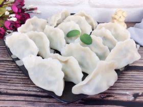 海蛎子韭菜白玉菇饺子