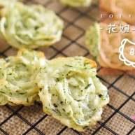 土豆曲奇12m+