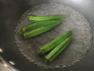 鳕鱼酿秋葵,秋葵放入锅中焯水一分钟。