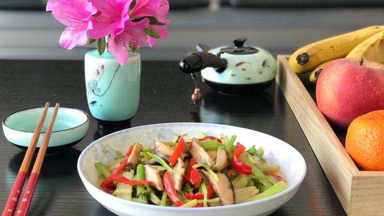 红椒二香(香芹.香菇)
